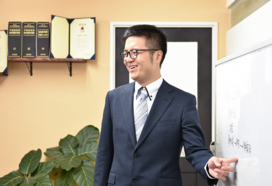 wantedly 運用事例